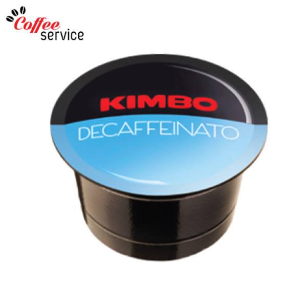 Kimbo Decaffeinato - капсули, съвместими с Lavazza® Blue®* x96