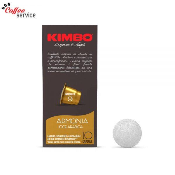 Kimbo Armonia- капсули, съвместими с Nespresso®* x10