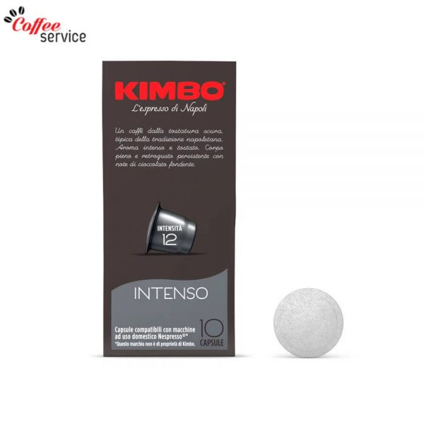 Kimbo Intenso- капсули, съвместими с Nespresso®* x10