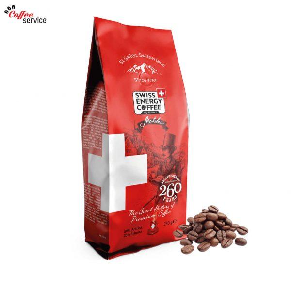 Кафе на зърна, Swiss Energy Coffee, x500g