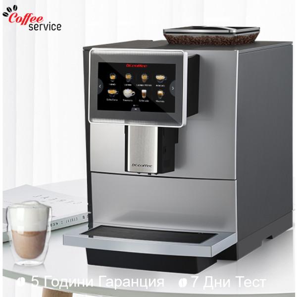 Кафемашина автоматична, Dr. coffee F10 Silver - 1