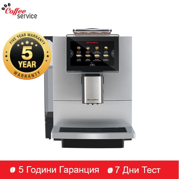 Кафемашина автоматична, Dr. coffee F10 Silver