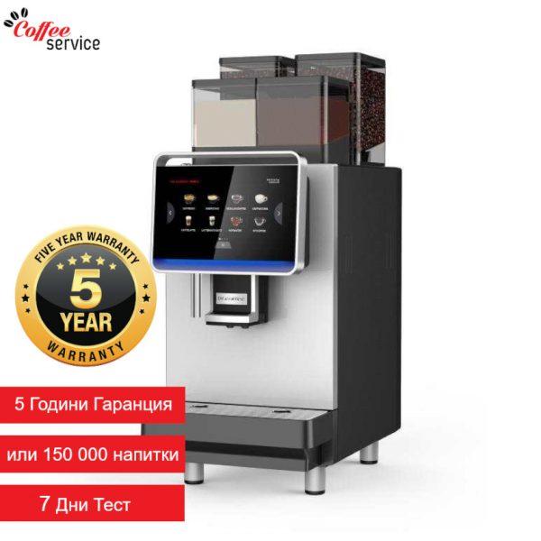 Кафемашина, робот, Dr. coffee F2 Plus - 0