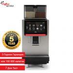 Кафемашина, робот, Dr. coffee F2 Plus