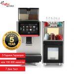 Комплект кафемашина с хладилник Dr. coffee F2 Plus