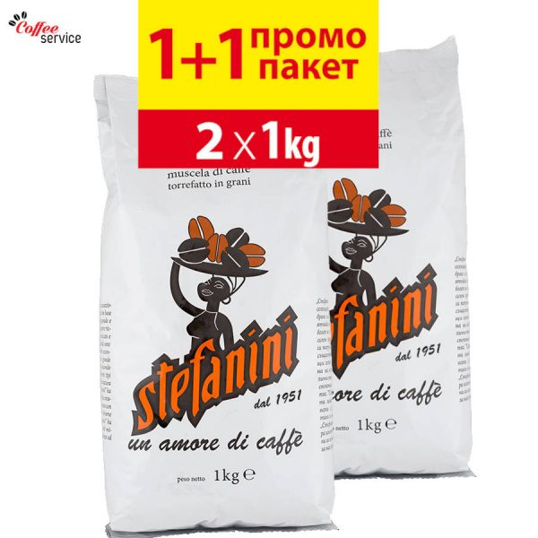 Промо пакет, Stefanini Silver Strong, 2x1kg