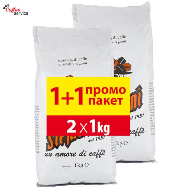 Промо пакет, Stefanini Silver Strong, 2x1kg